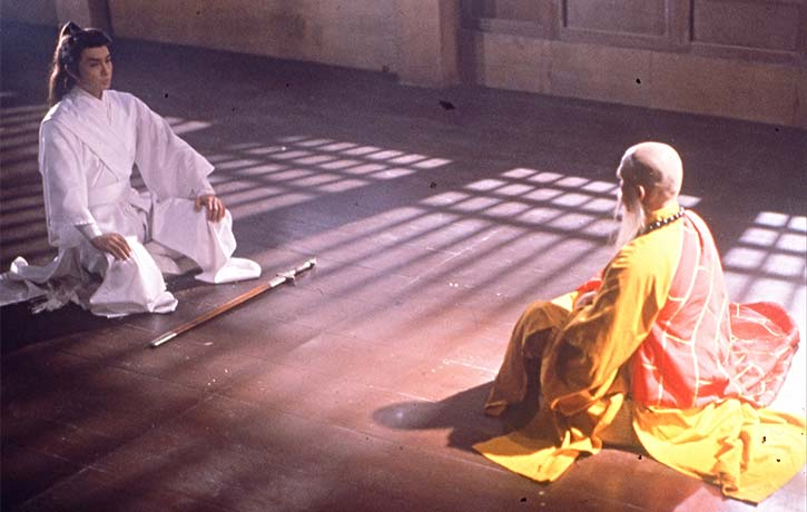Bo Ching wan known as Lord of the Sword trained with Shaolin monks