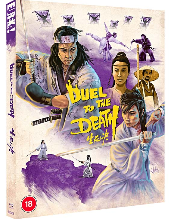 DUEL TO THE DEATH Blu ray OUT 20TH SEPTEMBER 2021 KUNG FU KINGDOM