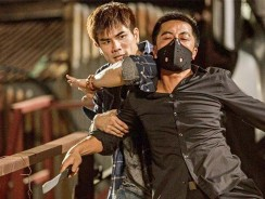 Interview with Philip Ng: Undercover Punch & Gun