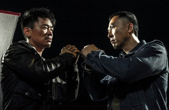 Kung Fu Killer Out This Friday!
