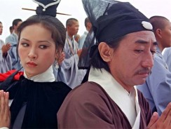 "King Hu's ""Raining in the Mountain"" — Blu-ray Competition!"