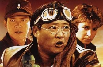 Millionaires Express (1986)
