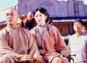Once Upon a Time in China and America (1997)