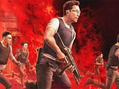 Raging Fire: Arriving Stateside in 2021 via Well Go USA!