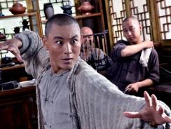 Tai Chi Zero (2012)