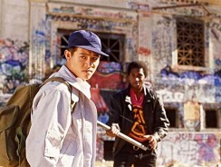 The Master (1989) Blu-ray version