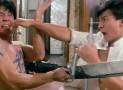 The Shanghai 13 (1984)