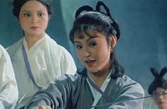 Zu Warriors from the Magic Mountain (1983) — Blu-ray version