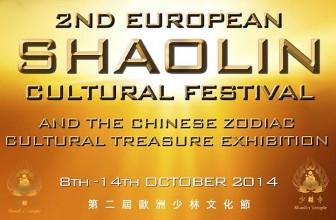 Shaolin Cultural Festival!