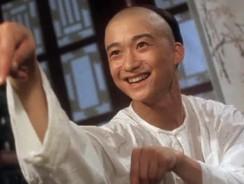 Tai Chi Boxer (1996)