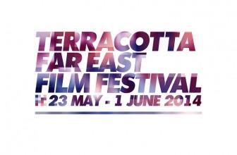 Last call for Terracotta Far East Film Festival!